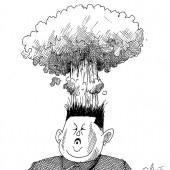 Atomarer Sprengkopf!