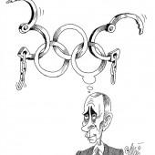 Der olympische Gedanke!