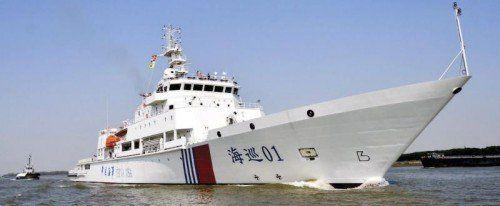 """Das chinesische Suchschiff """"Haixun 01"""" hatte ein Signal auf der für eine Blackbox im Wasser typischen Frequenz empfangen.  Foto: EPA"""