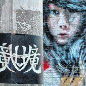 Peking: Der 798 Art Distrikt