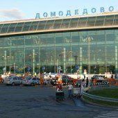 Gebrüder Weiss: Neuer Standort in Moskau