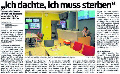 Das Wettlokal in Lustenau, dessen Tageslosung der Frau des Besitzers geraubt wurde, war im März 2014 Tatort eines Überfalls.