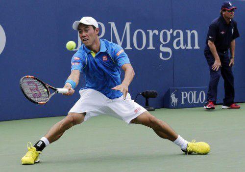 Kei Nishikori stand letztes Jahr im Finale und scheidet heuer in Runde eins aus.