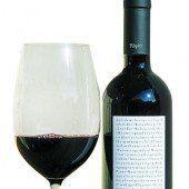 Pinot Noir 2009 Rosenberg