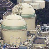 Atomreaktor in Japan undicht