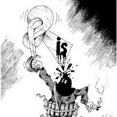 Der Knoten des Islam!