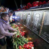 Ukraine: Gedenken an Opfer von Tschernobyl