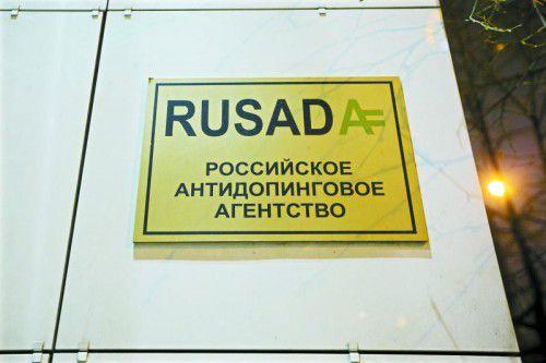 In einem schiefen Licht: Russlands Anti-Doping-Agentur.