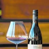 Pinot Noir 2013 Reserve