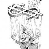 Die Hillary-Steuerung!