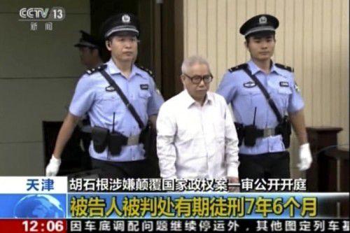 Siebeneinhalb Jahre Haft für Bürgerrechtsaktivist Hu Shigen.
