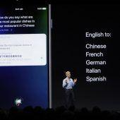 HomePod als Apple-Zukunft