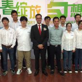 Alpla: Lehrabschluss in Schanghai