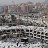 Rund zwei Millionen beim  Hadsch in Mekka