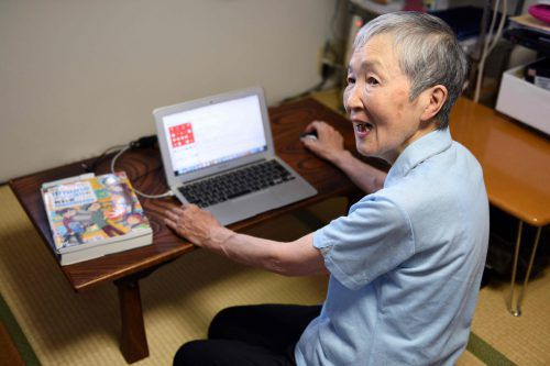 Im Juni reiste Masako Wakamiya sogar als älteste Teilnehmerin zur Apple-Entwicklerkonferenz WWDC nach Kalifornien.Foto: APA