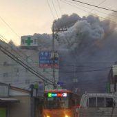 Krankenhausbrand in Südkorea kostet 37 Menschen das Leben