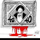 Persischer Jubiläums-Wandteppich!