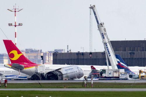 Nach dem Feuerunglück wurden beide Flugschreiber aus dem Flugzeug geborgen. AP