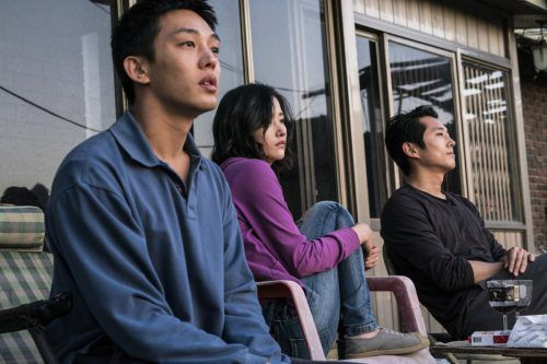 """""""Burning"""" von Lee Chang-Dong wurde bereits auf mehreren Festivals gezeigt. xenix"""