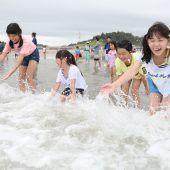 Strand bei Fukushima wieder zum Baden freigegeben