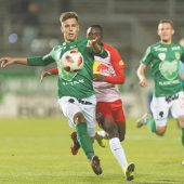 🍀 VIP Tickets für SC Austria Lustenau