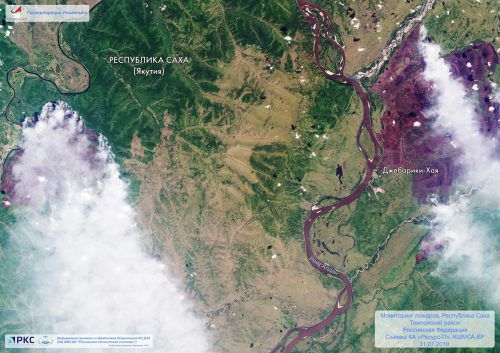 Auf den Satellitenbildern sind Ausmaße der Brände in Ostrussland zu sehen. AP