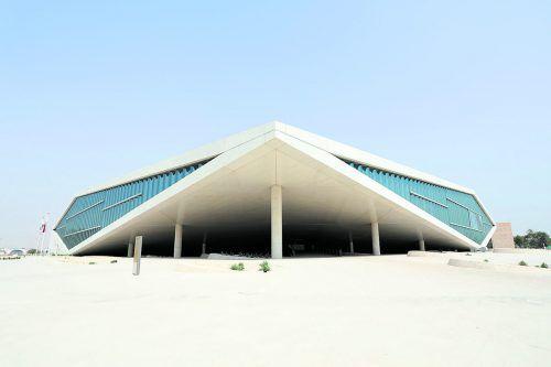 Kein Geringerer als Rem Koolhaas plante die Nationalbibliothek in Doha.Shutterstock (5)