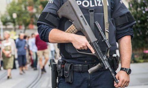 Der Vorfall mit dem Sturmgewehr wird untersucht. Symbol/BMI